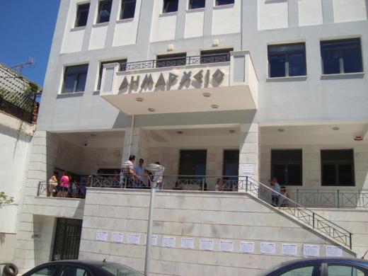 Ήγουμενίτσα: Πρόστιμο 2.000€ στον Δήμο Ηγουμενίτσας από την Περιφέρεια